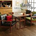 (UF) 一家団らんのひとときを彩る レトロモダンソファダイニング Easily イーズリー 5点セット(テーブル+1Pソファ4脚) W120 (UF1)