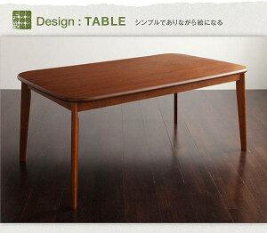 【送料無料】【】ソファ&ダイニングセット【DARNEY】ダーニー/テーブル(W90cm)