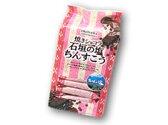 【宮城菓子店】焼きショコラ 石垣の塩ちんすこう 袋 20個(2×10袋)入り