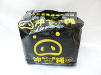沖縄あぐー豚とんこつラーメン5食入