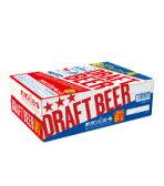 【オリオンビール】オリオン ドラフトビール 350ml 24缶セット(1ケース)