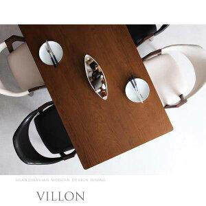 【送料無料】北欧モダンデザインダイニング【VILLON】ヴィヨン/3点セット(テーブルW80+チェア×2)02P13Nov14【RCP】