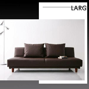 ソファベッド送料無料リクライニング「LARG」ラルグ【ソファ】【ソファベット】【ソファーベッド】【sofa】【送料込み】【RCP】P25Jun15