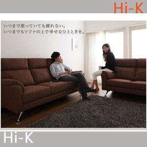 【送料無料】ハイバックソファ【Hi-K】ハイク2P【代引き不可】P25Jan15【RCP】