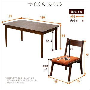 【送料無料】【】ダイニング5点セット(テーブル+チェア4脚)ナチュラルロータイプブラウン木製アッシュ材|Risum-リスム-