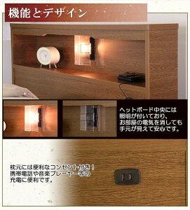 【】棚照明引出付畳ベッドセミシングルウォッシャブル畳付セミシングルベッドセミシングルサイズ引き出しBEDベットライト茶ブラウンBRSS