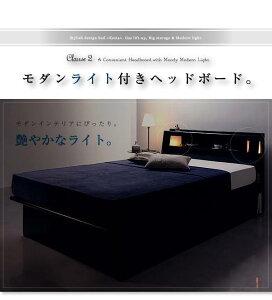 【送料無料】【】モダンライトコンセント付き・ガス圧式跳ね上げ収納ベッド【Kezia】ケザイア【ボンネルコイルマットレス:レギュラー付き】シングル