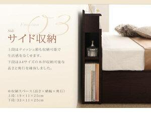 【送料無料】【】棚・照明・コンセント付き収納ベッド【Luar】ルアール【羊毛入りデュラテクノマットレス付き】シングル