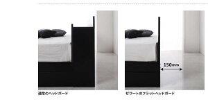 【送料無料】【】シンプルモダンデザイン・収納ベッド【ZWART】ゼワート【デュラテクノマットレス付き】セミダブル