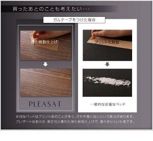 【送料無料】【】シンプルモダンデザイン・収納ベッド【Pleasat】プレザートフレームのみセミダブル