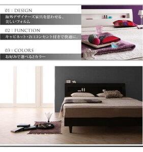 【送料無料】【】棚・コンセント付きデザインすのこベッド【Quartz】クォーツ【ボンネルコイルマットレス:ハード付き】ダブル