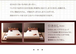【送料無料】【】棚・コンセント付き収納ベッド【S.leep】エス・リープ【ポケットコイルマットレス:ハード付き】ダブル