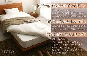 【送料無料】【】デザインパネルすのこベッド【RECTO-low】レクト/ロー【フレームのみ】シングル