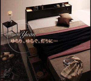 【送料無料】【】モダンライト/コンセント付き収納ベッド【Yuan】ユアン【ポケットコイルマットレス付き】シングル