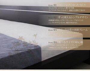 【送料無料】【】ずっと使えるロングライフデザインベッド【Vermogen】フェアメーゲン【ポケットコイルマットレス付き】ワイドK260