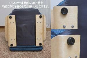 曲木木肘座椅子ゼスト【RCP】【送料無料】