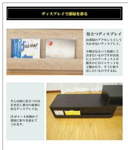 【送料無料】テレビボード【代引不可】【送料込み】P25Jan15【RCP】
