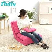(UF)3Wayソファベッドfluffyフラフィ60(UL1)