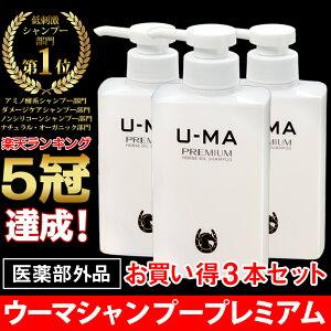 シャンプー アミノ酸 スカルプ シリコン