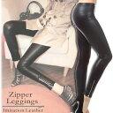 レギンス レディース サイドジッパー付き フェイクレザー(PUレザー) 10分丈 スパッツ(レギンスパンツ レギパン スキニー) ウェットルック 黒(ブラック) ダンス 衣装 AIC-11108