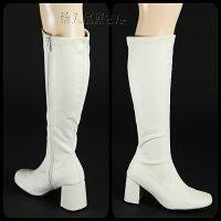 コスプレ用のひざ丈ロングブーツ/つや消し白