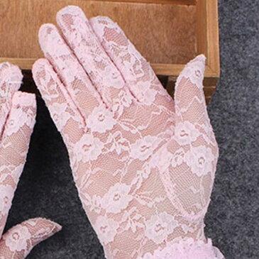 Elegant Moments エレガントモーメント 手首 ラッフル レースのグローブ 手袋 ウエディング グローブ フォーマルなドレス ブライダル アクセサリーに!アームカバー ネイル 葬式 手袋 日焼け対策 防寒に!黒・白 レディース ダンス衣装 1260