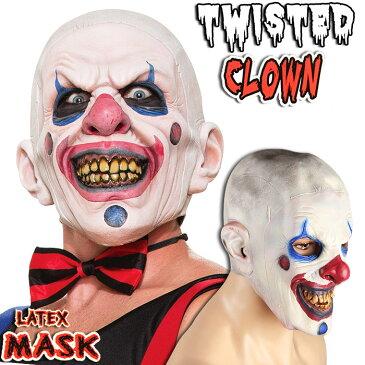 ピエロ マスク かぶりもの ホラーマスク 怖い顔 TWISTED CLOWN クラウンマスク (ハロウィン 衣装 仮装 コスプレ イベントなど) 大人用 変装グッズ レディース メンズ 73660
