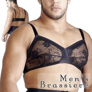 男性用ブラジャー メンズブラ(メンズ 男子) メンズインナー メンズランジェリー(シースルーブ…