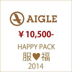 【送料無料】【select-shop】【クーポン・ポイント利用不可】AIGLE エーグル 2014年 新春福袋 ...