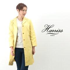 【2014SS】Harriss ハリス レディース スプリングロングコート[FC141-06051]