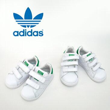 adidas アディダス キッズ オリジナルス スタンスミス CF I[BZ0520]【BASIC】