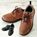 〈トロイ〉軽量ウォーキングシューズ 【メッシュ スニーカー メンズ 靴】