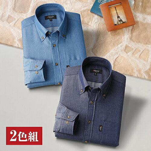シンジア・ピエルッチ ボタンダウンデニムシャツ2色組【綿100% ワイシャツ ネイビー ブルー】