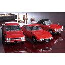 1/18真紅の国産 スポーツカー コレクション - ダイキャスト 模型 ミニカー モデルカー レトロカー 名車 スカイライン GT-R トヨタ 2000GT ホンダ S800 ファースト18 First18 F18-003 F18-005 F18-002