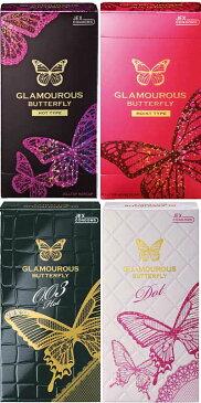 【ゆうパケット送料無料】グラマラス4個(ホット・モイスト・0.03・ドット) コンドーム スキン 避妊具 家族計画