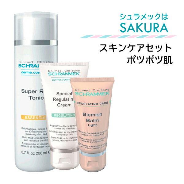 スキンケア, 化粧水・ローション BB30ml3300