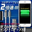 2倍速充電ケーブル APPLE認証MFi取得 ライトニングケーブル マイクロUSB アイフォン スマートフォン 急速充電 充電ケーブル android iPhone6s iPhone6plus iPhone7 iPhone7plus GALAXY iPad lightning micro USB あす楽の商品画像
