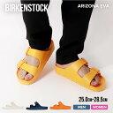 ビルケンシュトック BIRKENSTOCK Arizona EVA アリゾナ サンダル レディース メンズ シューズ トングサンダル 23cm 23.5cm 24cm 24.5cm 25cm 25.5cm 26cm 26.5cm 27cm 27.5cm 28cm