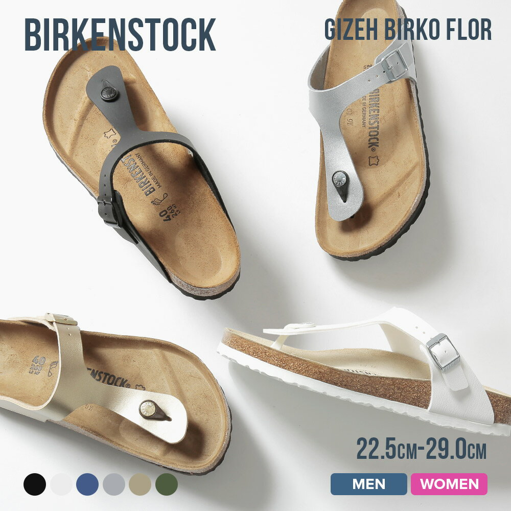 サンダル, コンフォートサンダル 5101 23:59SALE BIRKENSTOCK gizeh birko flor -