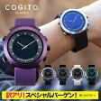 コジト ウォッチ COGITO Watch CLASSIC ユニセックス 時計 スマート ...