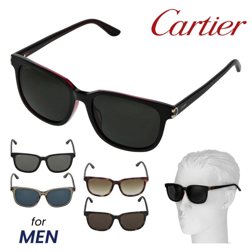 眼鏡・サングラス, サングラス  Cartier CT0002SA
