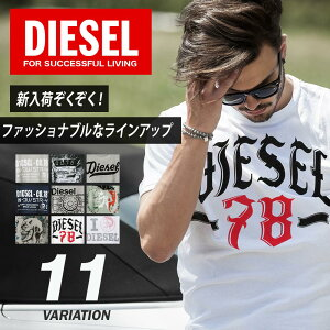 ディーゼル トップス Tシャツ ジーンズ ブランド カジュアル ストリート