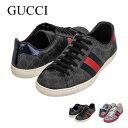 グッチ GUCCI 429445 K2LH0 9767 エース メンズ シューズ スニーカー ACE GGスプリーム ウェブカラーラグジュアリー ブランド イタリア ランニング スポーツ GG 限定 靴