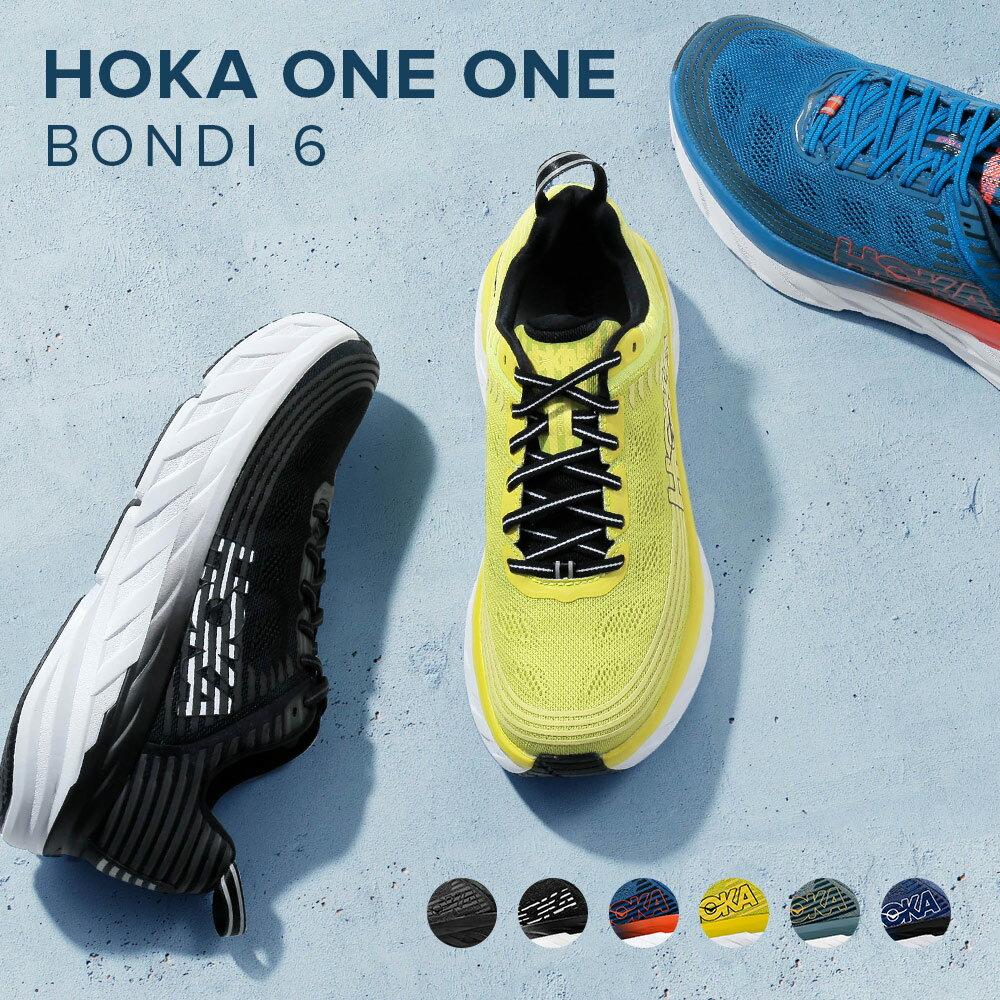メンズ靴, スニーカー  HOKA ONE ONE Bondi6 6
