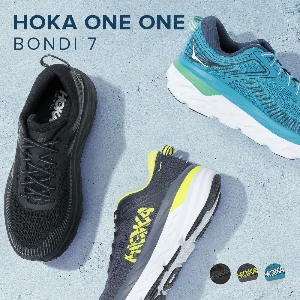 メンズ靴, スニーカー  HOKA ONE ONE BONDI7 7 25.028.5cm 1110518 2020 0125p5