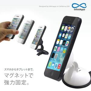 スマホスタンド スマホ・タブレット スタンド InfiniApps ホルダー アイフォン スマート スマホホルダー