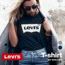 【キャッシュレス 5%還元対象】リーバイス Levis Jean 【バットウィングTシャツ ユニセックス トップス Tシャツ ブランド USA アメカジ ティーシャツ シャツ カットソー メンズ レディースカジュアル ビックロゴ】