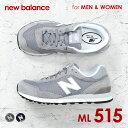 【超目玉 お一人様2足まで ニューバランス New Balance M...