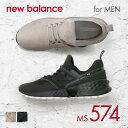 ニューバランス New Balance 【 MS574 MS574DA...