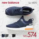 ニューバランス New Balance MS574 MS57...
